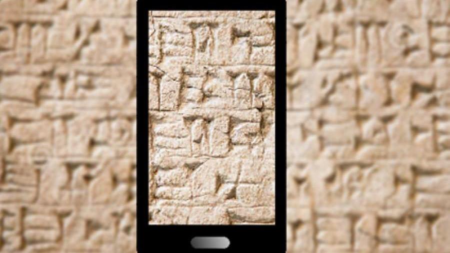 Cunei-Lab: introduzione al cuneiforme